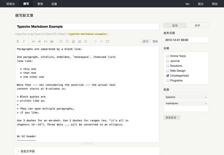 Typecho一款轻量级的博客程序